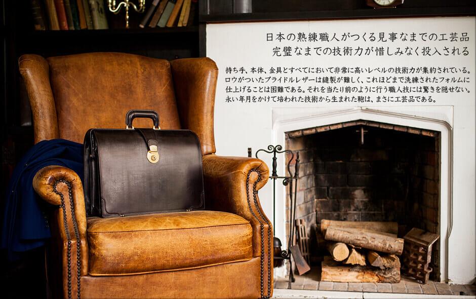 主演の福山雅治が映画『三度目の殺人』で愛用されていたココマイスターの鞄