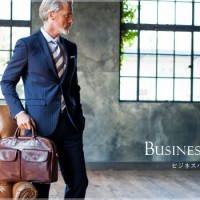 men_business-bag-brand