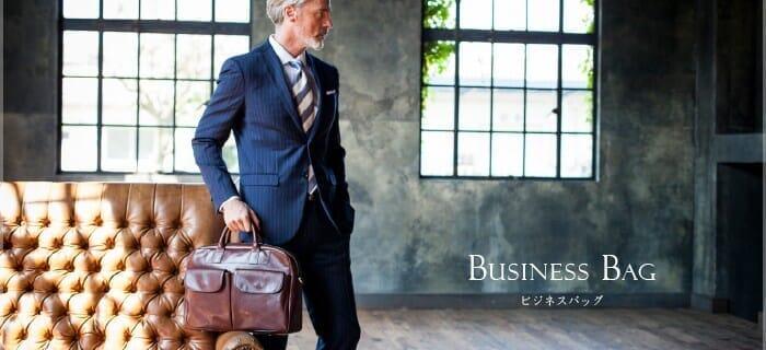 men_business-bag-brand