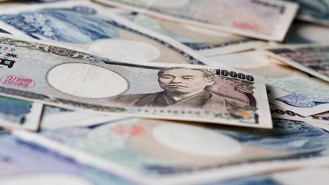 散らかっている日本札