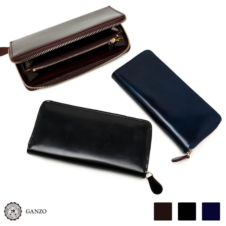 ガンゾ財布 SHELL CORDOVAN 2 (シェルコードバン2)ラウンドファスナー長財布