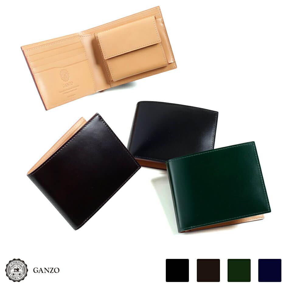 ガンゾ財布 コードバン二つ折り財布(小銭入れあり)