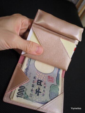 abrAsus 薄い財布のレビュー画像