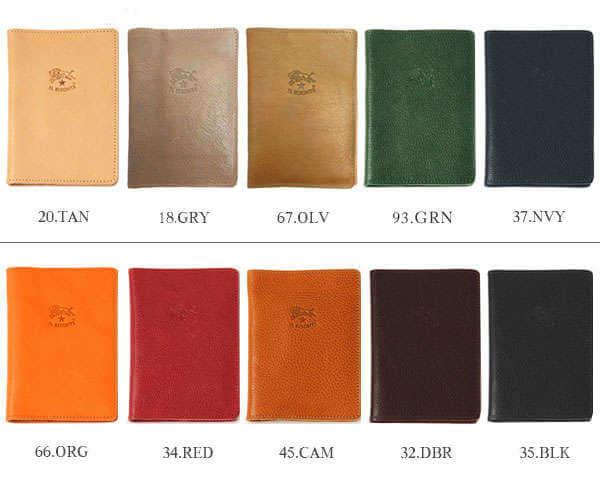 イルビゾンテの財布の色見本表
