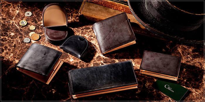 ココマイスターの財布はデザインがシンプル&スタイリッシュ