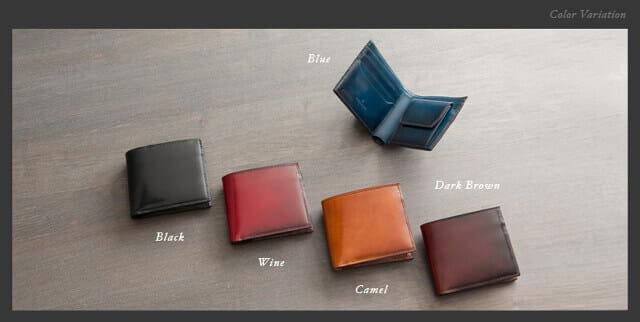 ユハク コードヴァン(Cordovan)シリーズ 二つ折り財布(YFC133) カラーバリエーション