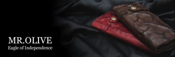 メイドインジャパンにこだわった財布