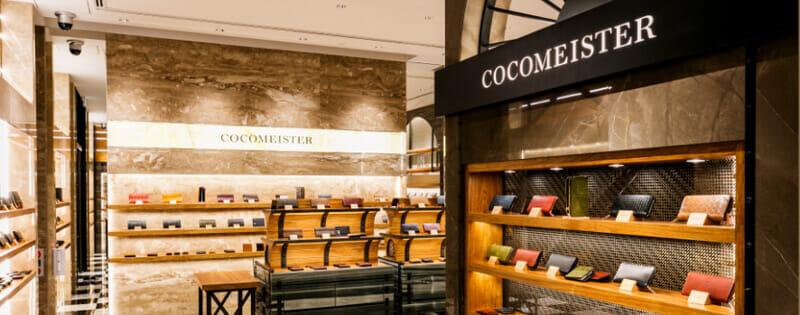 ココマイスター ここ数年で一気に有名な財布ブランドに!