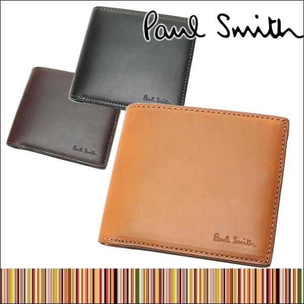 二つ折り:「オールドレザー 2つ折り財布」ポールスミス