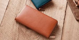 「アヤメアンティーコ」の財布の魅力や特徴は?気になる口コミと評判まとめ