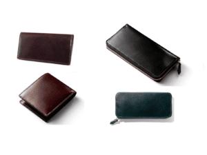 ホーウィン社のシェルコードバンを取り扱うブランドとメンズ財布紹介