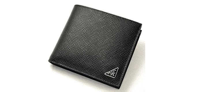 プラダ メンズ財布のおすすめは?人気ブランドの新作・評判を徹底解説