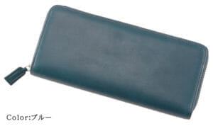 キプリスおすすめ財布:「ラウンドファスナーハニーセル長財布|シルキーキップ」