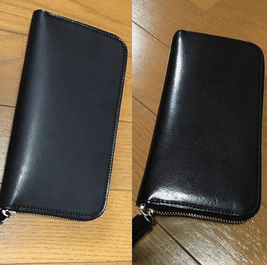 経年劣化エイジング財布