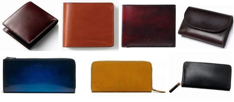 良質な日本製財布21ブランドを価格別に紹介!