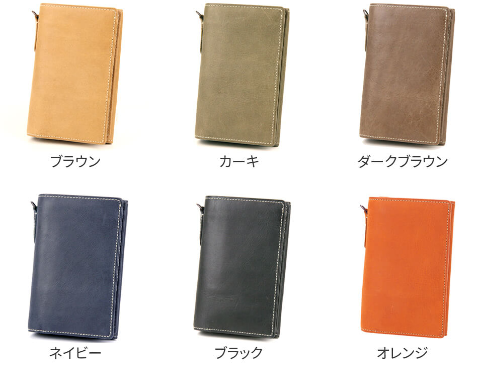 CORBO(コルボ)-Curious- キュリオス シリーズ小銭入れ付きコンパクト二つ折り財布