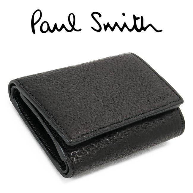 ポール・スミスの三つ折り財布紹介