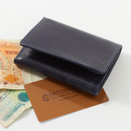 グレンロイヤルの三つ折り財布紹介