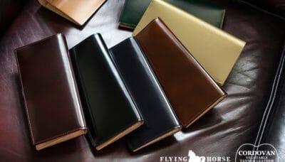 FLYING HORSE(フライングホース)財布の評判は?人気コードバン財布の口コミ・特徴まとめ