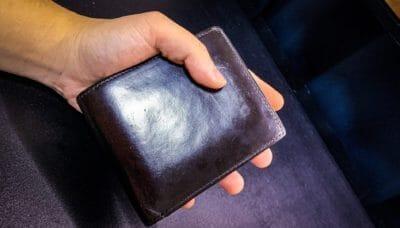 【財布レビュー】ロンドンブライドル・パースファントム(二つ折り)を2年間使用した本音!※写真あり