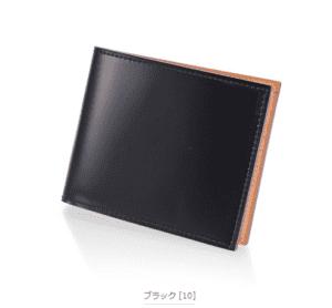 CORDOVAN (コードバン) 2つ折り 純札入れタイプ/【GANZO】