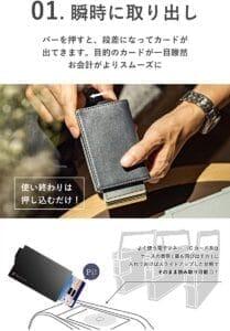zepirion:クレジットカードケース