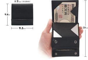 abrAsus:薄い財布