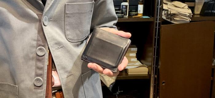 ガンゾスタッフ愛用!「シェルコードバン2 小銭入れ付き二つ折り」財布紹介 ※写真あり