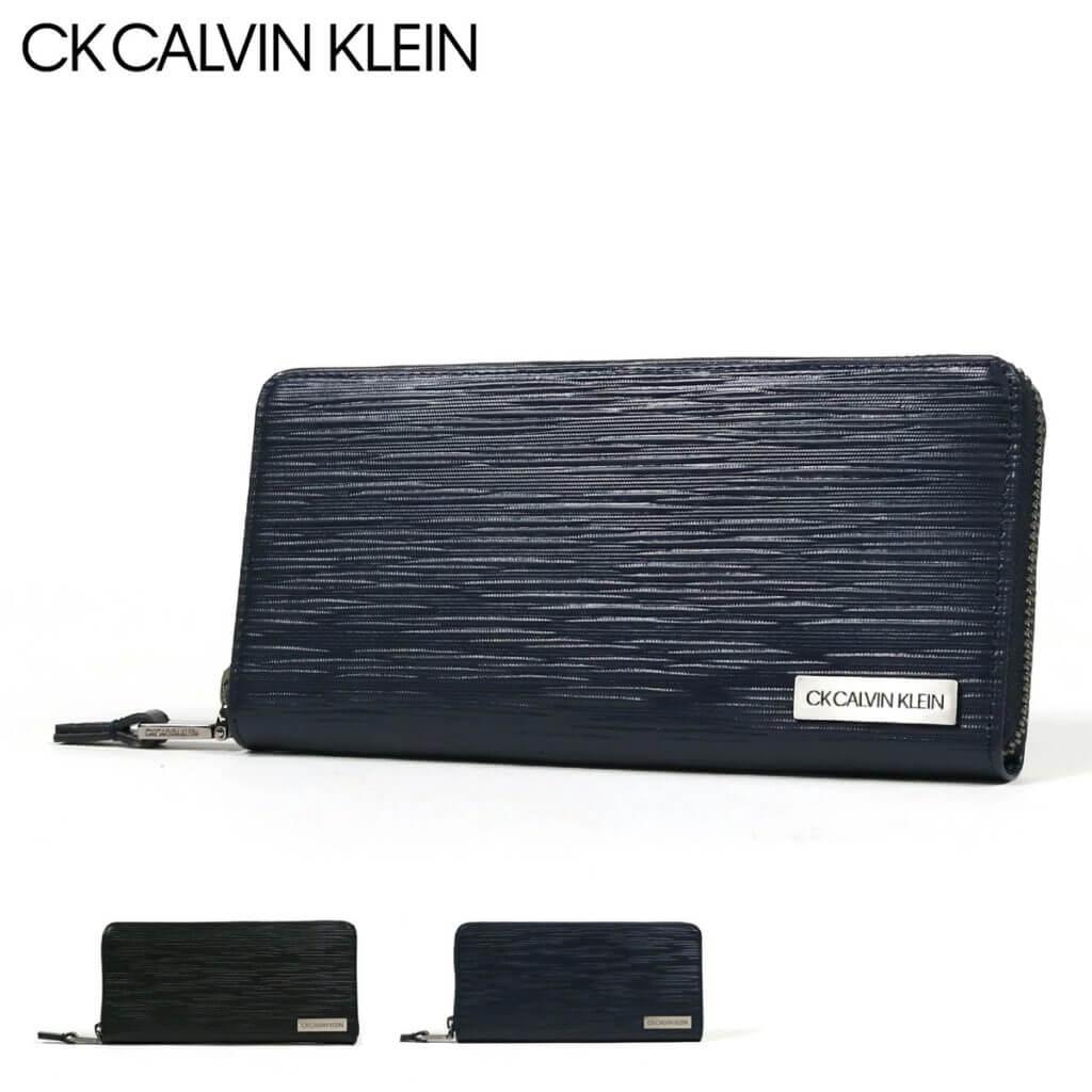 Calvin Kleinのおすすめ財布:長財布 ラウンドファスナー タットII