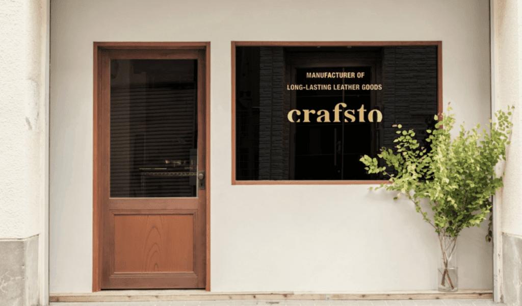 crafsto(クラフスト)はどんなブランドなのか?