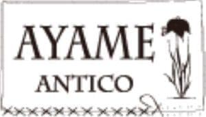 AYAME ANTICO(アヤメアンティーコ)