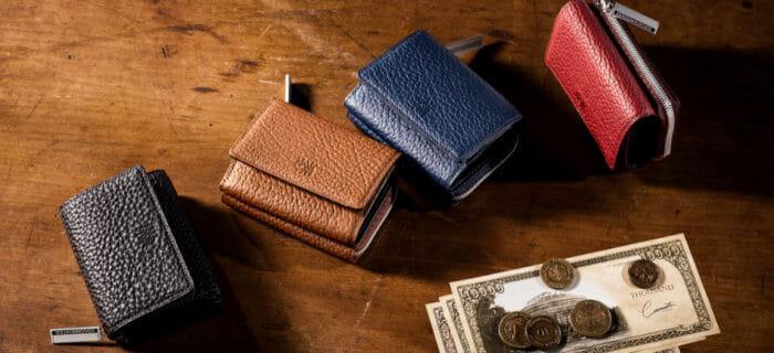 人と被らない、個性的なメンズ財布の選び方とおすすめ財布13選!