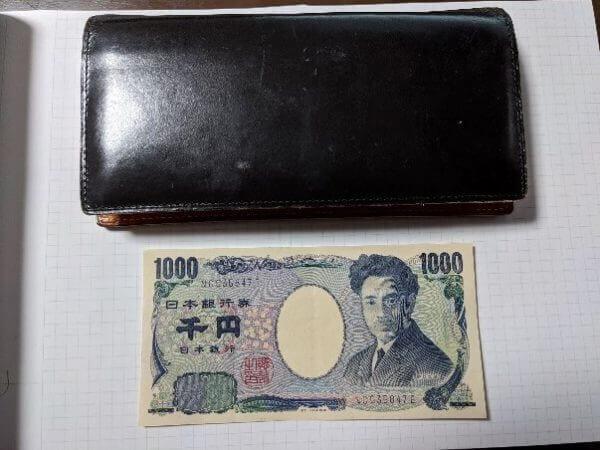 ガンゾのTHIN BRIDLE (シンブライドル) 長財布のサイズ感