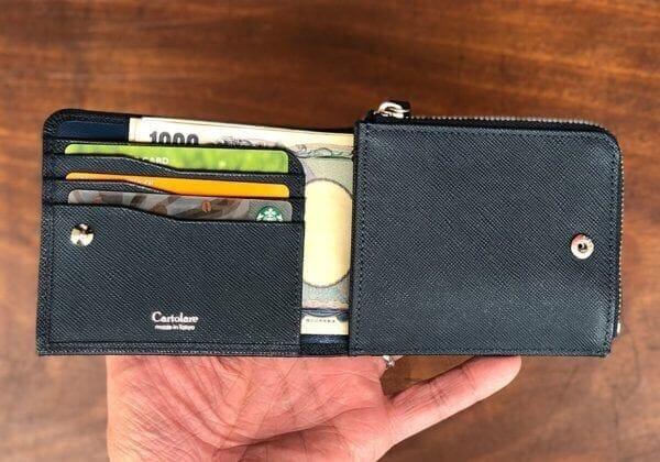 カルトラーレでおすすめのファスナー付き二つ折り財布:ジャミーウォレットプラス メンズ