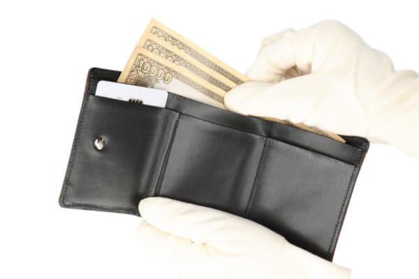 ココマイスターミニ財布【二つ折りタイプ】