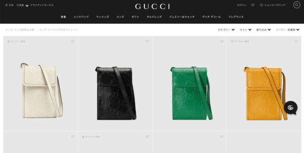 GUCCIの公式サイトでは財布のカテゴリーの中にウォレットバッグが含まれて