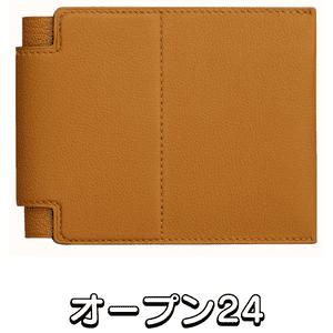 「エルメス」人気財布