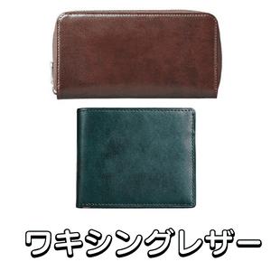「HERGOPOCH」人気財布