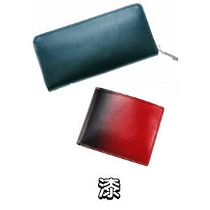 「キプリス」人気財布