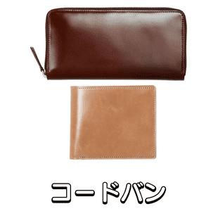 「土屋鞄製作所」人気財布