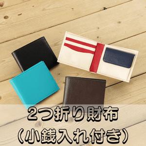「JOGGO」人気財布