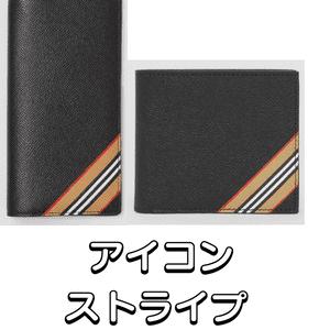 「バーバリー」人気財布