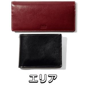 「タケオキクチ」人気財布