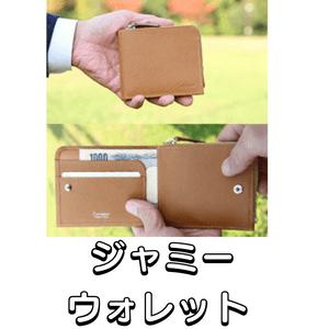 「カルトラーレ」人気財布