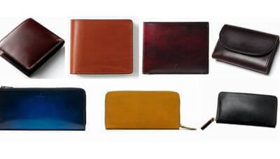 日本製ブランドの長財布