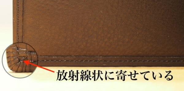 日本の職人による手作り