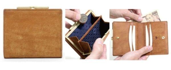 男性にオススメながま口財布のタイプ 二つ折りタイプ